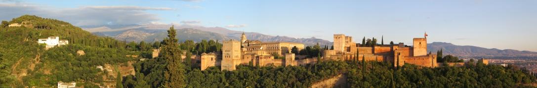 Alhambra Panorama4