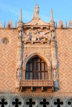 Venice: San Marco.