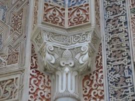 Granada: Palacio de la Madraza.