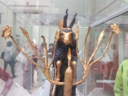 London: British Museum, Ram (actually a goat) in a Thicket, form Ur.